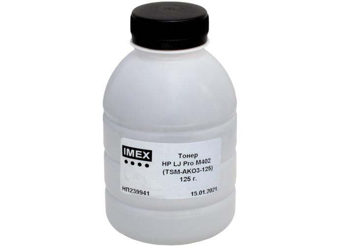 Тонер IMEX для HP M402, M426, M501, M506, M527, Canon LBP312, LBP212, MF421 (AKO3-125) 125г