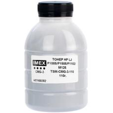 Тонер IMEX для HP P1005, P1505, P1102, M125, P1606, Canon LBP-3010, LBP-3020 (CMG-3-110) 110г