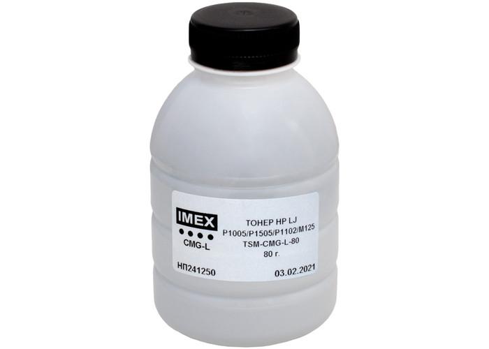 Тонер IMEX для HP P1005, P1505, P1102, M125, P1606, Canon LBP-3010, LBP-3020 (CMG-L-080) 80г