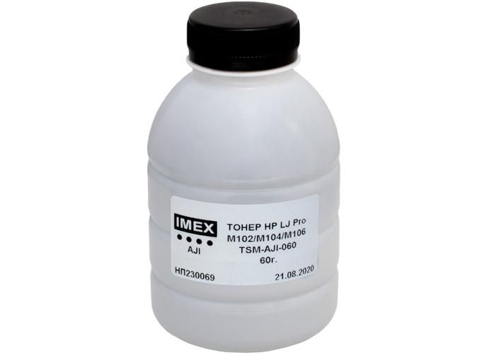 Тонер IMEX для HP M102, M105, M106, M129, M130, M133, M134, M203, M227 (IX-AJI-060) 60г