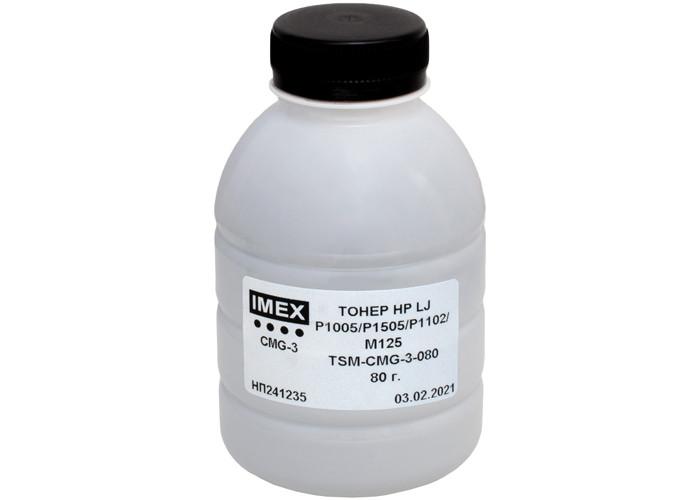Тонер IMEX для HP P1005, P1505, P1102, P1606, M1522, M1120, M125, Canon LBP-3010, LBP-6020 (CMG-3-080) 80г