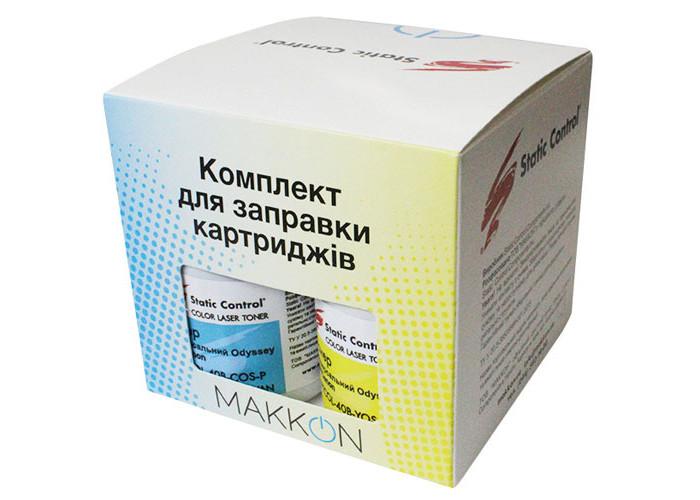 Набір для HP Color CP1215, CP1515, CP1518, Canon LBP-5050, MF8030 (KIT-MPTCOL-U27) Static Control