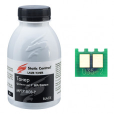 Набір для заправки HP Pro MFP M125, M127, M201, M225 (CF283A) SCC економ