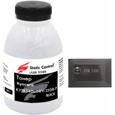 Тонер и чіп для заправки Epson M2400, M2300, MX20