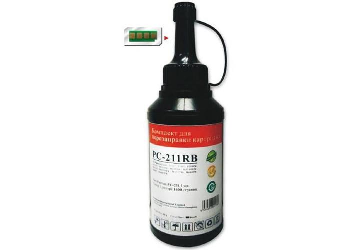 Комплект для заправки Pantum P2200, P2207, P2500, M6500, M6607 (PC-211RB) 1600арк