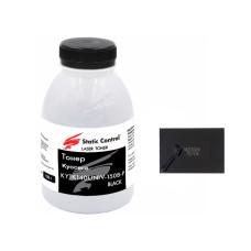 Тонер та чіп для заправки Epson M2000, M2000D, M2000DN
