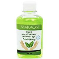 Санітайзер для рук з антибактеріальною дією Makkon (200мл) MN-SAN-200
