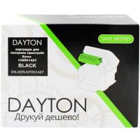 Новий дизайн упаковки картриджів DAYTON
