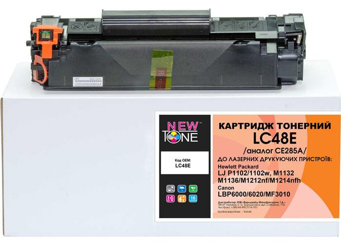 Картридж NewTone аналог HP CE285A, Canon 725 для P1102, M1132, M1212, LBP-6000, MF3010 (LC48E)