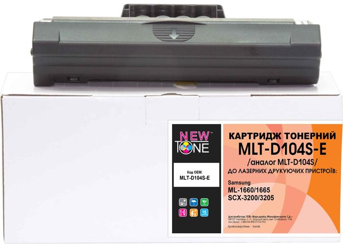 Картридж NewTone для Samsung ML-1660, ML-1665, SCX-3200, SCX-3205 (MLT-D104S-E)