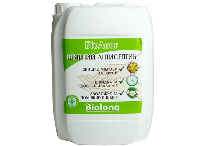 Засіб дезінфікуючий антисептичний для рук BIOLONG 5л (SA-CAP-5)
