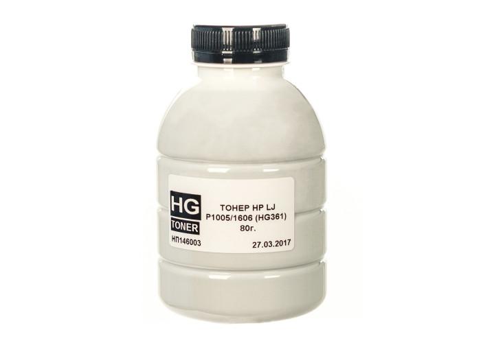 Тонер HG для HP P1005, P1606, P1102, M1120, M1132 (TSM-HG361-080) 80г
