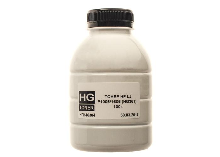 Тонер HG для HP P1005, 1606 (HG361) (TSM-HG361-100) 100г
