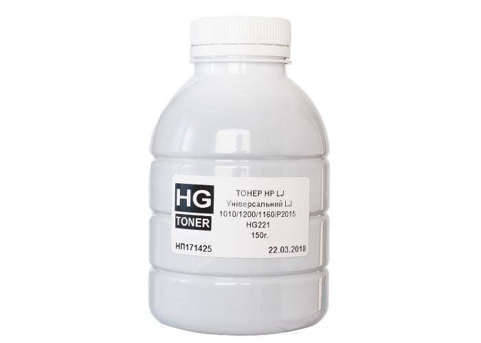 Тонер HG для HP універсальний 1010, 1200, 1160, P2015 (HG221) (TSM-HG221-150) 150г