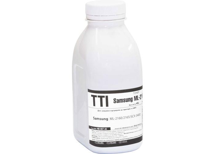 Тонер TTI для Samsung ML-2160, ML-2165, SCX-3400, SCX-3405, M2020, M2070 (NB-007-45) 45г