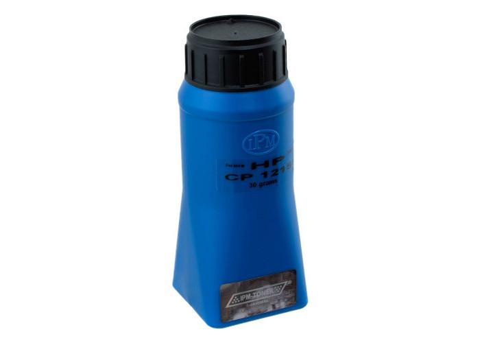 Тонер IPM для HP CP1025, M175, M275, M176, M177, CP1215, CP1525 (TSH91C) 30г Cyan
