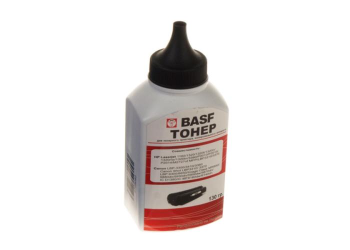 Тонер BASF для HP 1160, 1320, P2014, P2015, M2727, Canon LBP-3310, LBP-3370 (86720) 130г