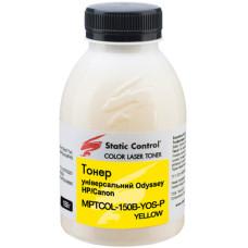 Тонер SCC для HP CP1515, CP1525, CP2025, CP3525, CP4025, CP5525, M551 (MPTCOL-150B-YOS-P) 150г Yellow