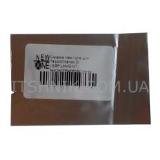Мастило для термоплівки 2 грама (GRFILMH2-NT) NewTone