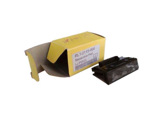 Гальмівний майданчик HP P2035, P2055, Canon LBP-6300, LBP-6680, MF5940 (RL1-2115)