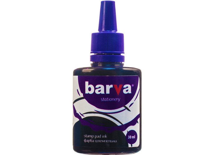 Фарба штемпельна фіолетова Barva (SPI-V-001) 30ml