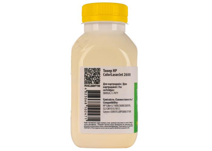 Тонер Patron для HP CLJ 1600, 2600, 2605 Yellow (PN-HCLJ2600-Y-100) 100г