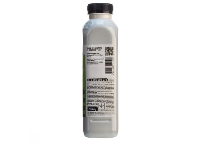 Тонер Patron для Kyocera FS-1060DN, FS-1025MFP, FS-1125MFP (TK-1120) 180г (PN-KFS1060-180)
