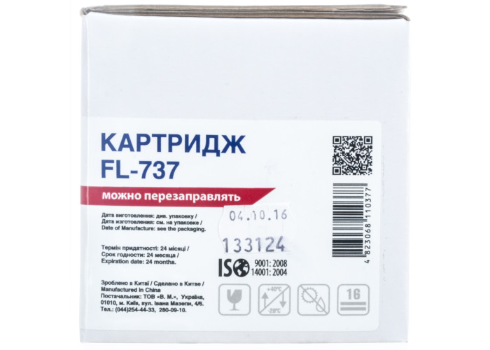 Картридж FREE Label аналог Canon 737 для MF211, MF212, MF216, MF217, MF226, MF229, MF231, MF232, MF237, MF244 (FL-737)