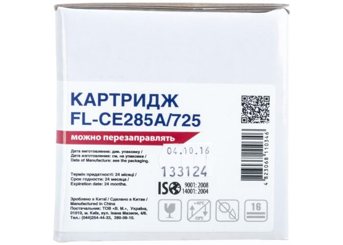 Картридж FREE Label аналог HP CE285A, Canon 725 для LBP-6000, LBP-6020, LBP-6030, MF3010 (FL-CE285A)