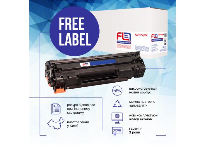 Картридж FREE Label аналог HP CE278A, Canon 728 для P1606, P1566, M1536, MF4410, MF4570, MF4780 (FL-CE278A)