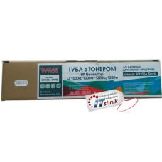 Тонер WWM аналог HP 103A (W1103A) для Neverstop Laser 1000, 1200